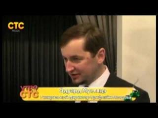 Вэлнес от Орифлэйм на канале СТС