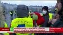 Une Gilet Jaune : «Ce gouvernement attaque gratuitement des gens pacifiques» (RT,01/12/18,11h48)