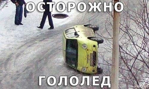 http://cs621121.vk.me/v621121030/a5e1/VHIEoRXiLTQ.jpg