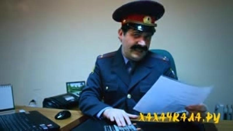 'Горцы от ума 3' 'Правоохранительные органы'