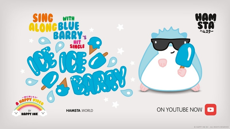 HAMSTA Sing Along Song: Blue Barry - Ice Ice Barry ('Ice Ice Baby' Parody)