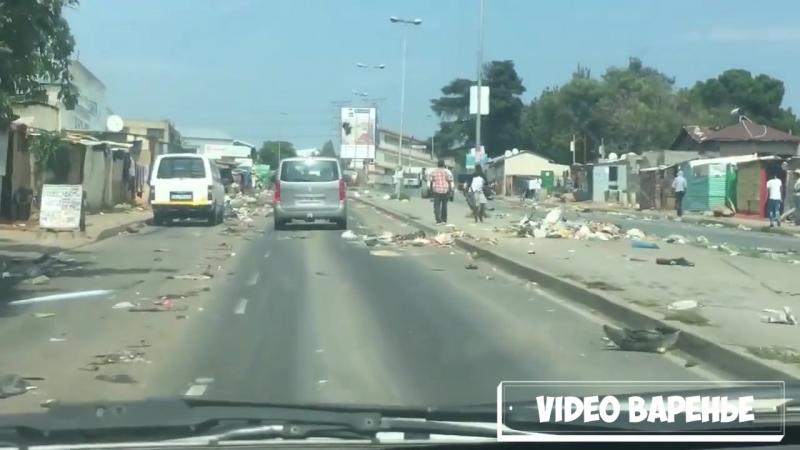 Красоты Южной Африки (VIDEO ВАРЕНЬЕ)