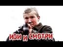 Иди и смотри! Польза и вред фильма Э.Климова