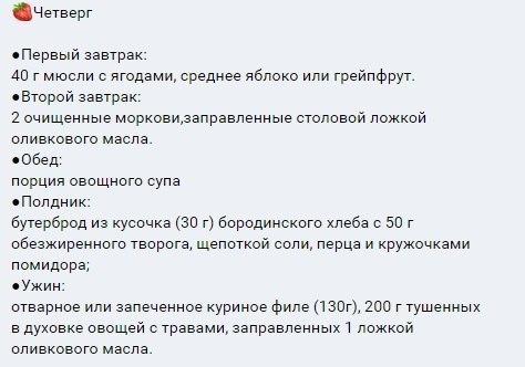 Фото №456258475 со страницы Irina Salamay