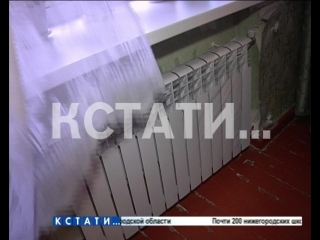 Капремонт остановил приход тепла в дома на проспекте Героев
