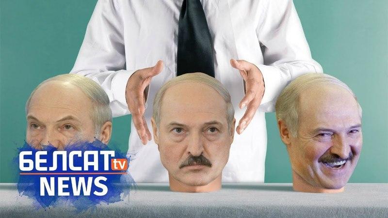 Лукашэнка і Тупы Гага Беларуская амбасада на падворку алігарха Лукашенко и Тупой Гага