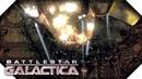 Battlestar Galactica | Galactica Vs Cylon Ship