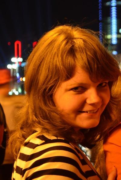 Ирина Минченкова, 3 августа , Екатеринбург, id18725088