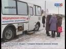 Медицинская помощь для жителей маленьких деревень: по республике курсируют передвижные фельдшерские