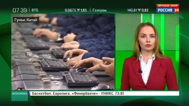 Новости на Россия 24 Российские бизнесмены построили в Китае алюминиевый завод