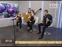 Квартет Вдохновение получил Гран-при городского конкурса юных исполнителей ансамблевой музыки