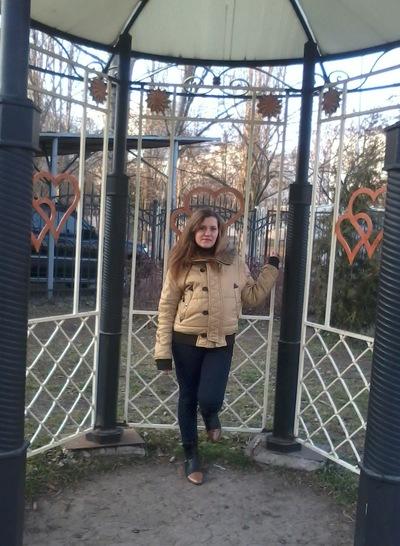 Татьяна Харитонова, 14 января , Одесса, id138636895