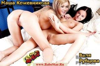 Валентина Матвиенко фото на  24СМИ