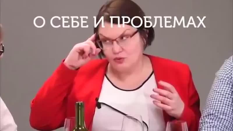 Знакомьтесь Юлия Галямина кандидат от Яблоко на выборах в Мосгордуму Ну вздрогнем