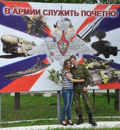 Никита Киселев, 24 февраля , Алагир, id85438421