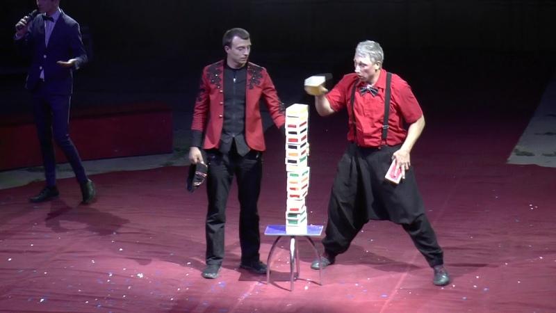 Легендарный цирк Кобзов снова в городе Рубежное