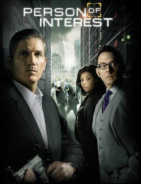 Подозреваемый 1-5 сезон 1-13 серия NewStudio | Person of Interest смотреть онлайн в HD
