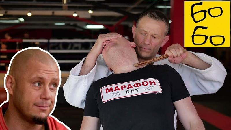 Ножевой бой Кочергина в оздоровительной борьбе Андрея Шидловского — работа с ножом и защита от ножа