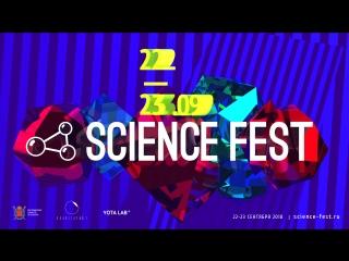 Science fest