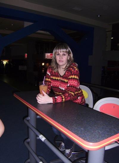 Елена Попова, 21 ноября 1995, Уфа, id169995317