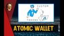 Atomic Wallet О функции Атомарного свопа