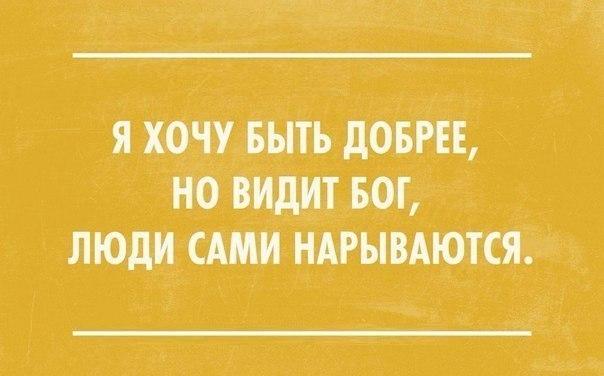 Фото №456281937 со страницы Дмитрия Масюка