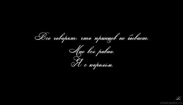 песня я не хочу тебя: