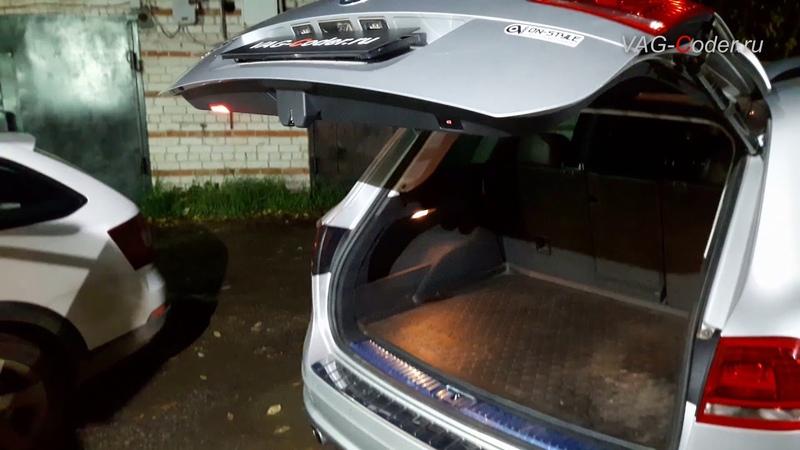 Easy Open на VW Touareg NF от VAG