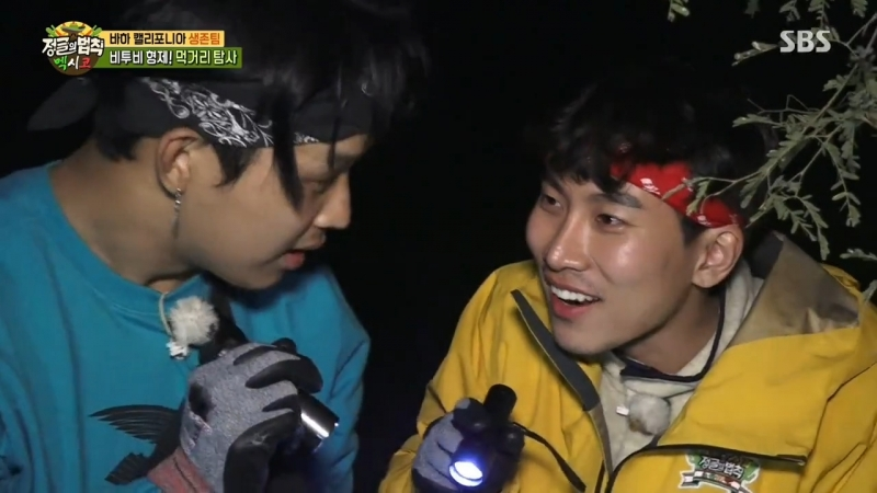 [SHOW] 22.06.2018: Ынкван и Хёншик @ SBS Law of the Jungle (EP. 320)