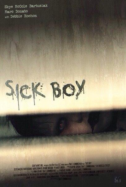 Больной мальчик (2012)