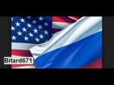Сша против России кто победит видео