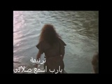 Христианская песня на арабском языке
