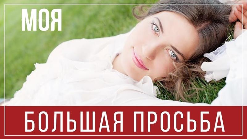 БОЛЬШАЯ просьба от крымчанки! Без Вас я не справлюсь! Погода в Крыму.