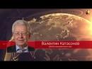 Инвестиции. Комментирует доктор экономических наук, профессор кафедры международных финансов МГИМО Валентин Катасонов.