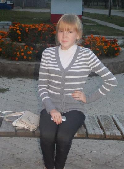 Екатерина Васильева, 24 июня , Балаково, id142685434