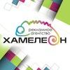 Рекламное агентство Донецк. Реклама ДНР