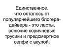 Павел Яцына фото #2
