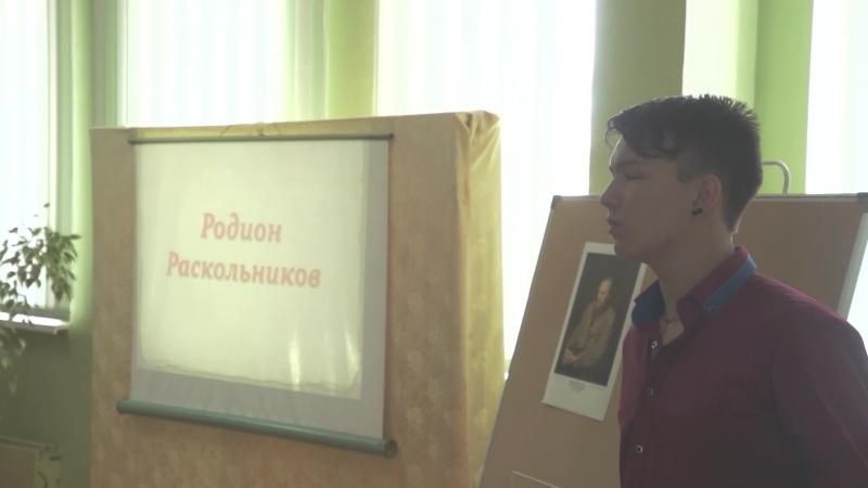 Встреча от 21.03. 18 Преступление и наказание. Ф.М.Достоевский