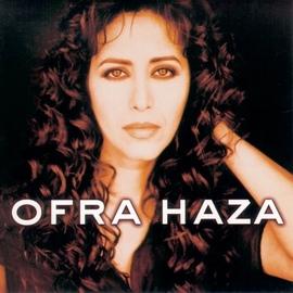 Ofra Haza альбом Ofra Haza
