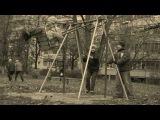 Владимир Тиссен - Дворики детства (Vladimir Tissen- Dworiki detstwa)