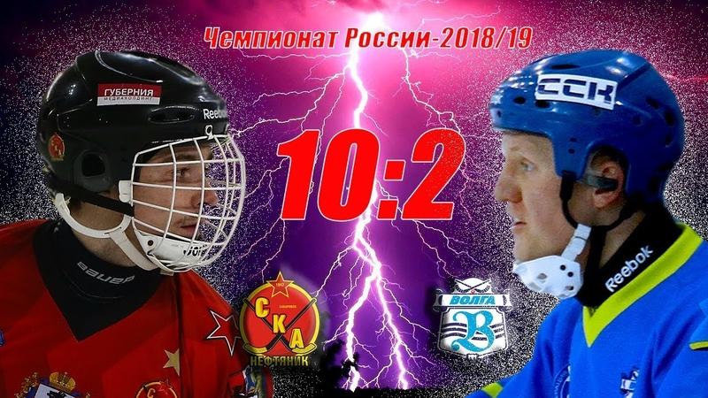 15.12.18. «СКА-Нефтяник» - «Волга» 102 (41)