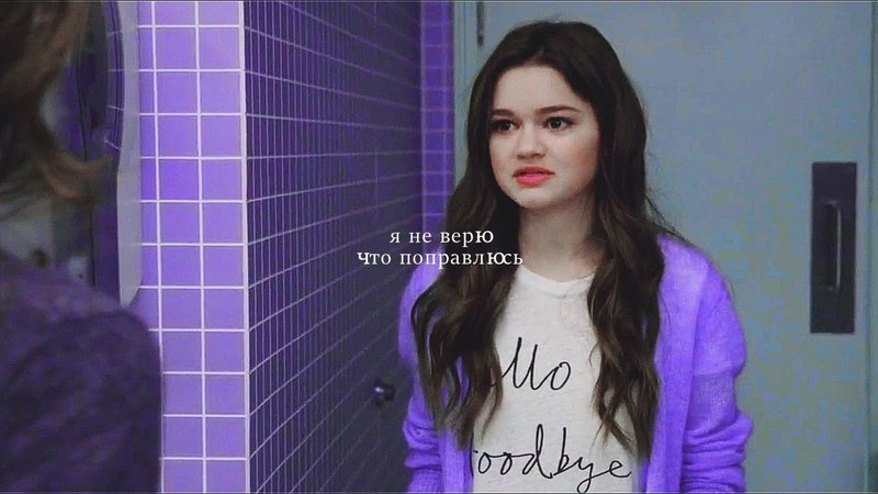 Emma chota | я не в порядке