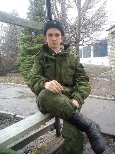 Александр Ермолаев, 1 мая 1994, Пенза, id109969836