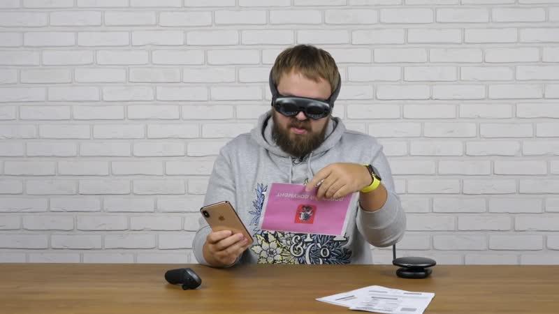 Пробуем Magic Leap - последняя надежда виртуальной и дополненной реальности за 150.000 рублей