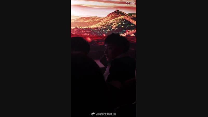 190122 ZTAO @ «Yan Shi Fan» Press Conference in Beijing