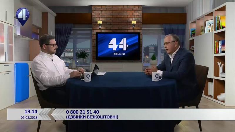 Гриценко дав прогноз щодо повернення Донбасу