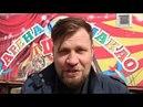 Шипкоliveшоу 22 Вселюбятцирк розыгрыш билетов в гостях Артисты цирка шапито г.Ростов