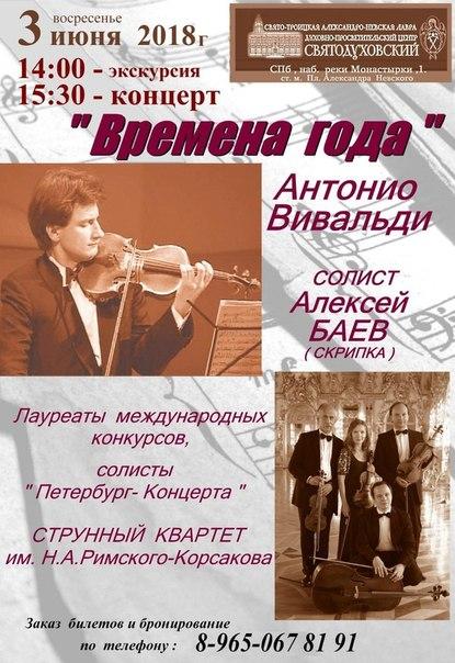 Алексей Баев FFaUwts3phE