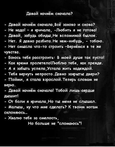 2. красивые стихи.