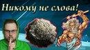 СМЕШНЫЕ МОМЕНТЫ С KUPLINOV PLAY [Rock Of Ages 2]